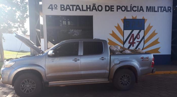 Foto: Divulgação (PM)