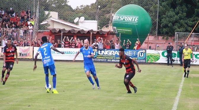 Foto: Divulgação/Fundesporte